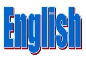 Yetişkinlere İngilizce Kursları, İngilizce kursu, İngilizce Dersleri verilir.