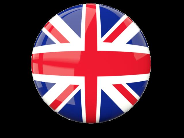 İngilizce Dilinin Kontrolü ile İngilizc e nasıl öğrenilir ve geliştirilir.